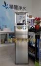普德 BD-3311 冰冷熱三溫觸控型飲水機 (內含標準五道RO過濾系統)