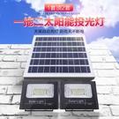 太陽能戶外燈LED路燈