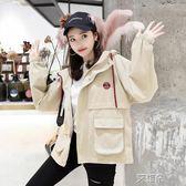 外套外套女秋季韓版學生bf寬鬆百搭原宿風糖果色工裝春秋   艾維朵