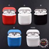 交換禮物-藍芽耳機創意充電防摔配件蘋果無線耳機保護套airpods耳機套