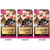 Kiss Me奇士美 Heavy Rotation眉彩餅(3.5g) 3款可選【小三美日】