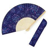 〔小禮堂〕雙子星 半圓竹製折扇扇套組《深藍》竹扇.手拿扇 4901610-33569