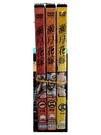 挖寶二手片-B05-073-正版DVD-動畫【瀨戶的花嫁 01-03】-套裝 國日語發音