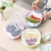 水果盤 雙層水果盤瀝水籃家用懶人糖果盤盒創意廚房客廳嗑吃瓜子神器塑料【全館九折】