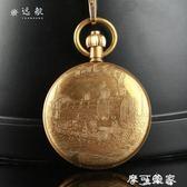 全自動機械懷錶純銅真銅男女復古翻蓋懷舊照片項鍊錶古董掛錶 摩可美家