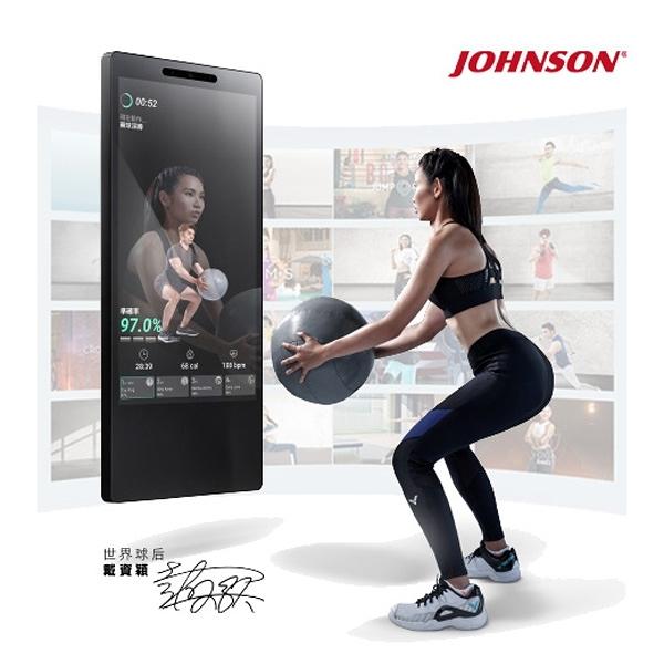 喬山 Johnson@Mirror 新概念健身魔鏡