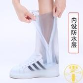雨鞋套可愛雨靴防雨鞋套防滑加厚耐磨成人兒童雨鞋【雲木雜貨】
