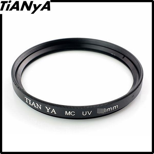 又敗家@TIANYA天涯82mm MCUV多層膜82mm濾鏡保護鏡MC-UV濾鏡保護鏡,非Kenko Pro 1D B+W MRC MARUMI DHG HAZE HOYA HMC