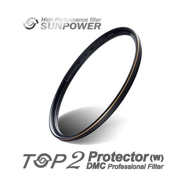 ◎相機專家◎ SUNPOWER TOP2 DMC PROTECTOR 49mm 超薄多層膜保護鏡 湧蓮公司貨