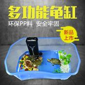 烏龜小烏龜缸帶曬台寵物養龜的專用缸魚缸養烏龜別墅水龜盆水陸缸   任選一件享八折