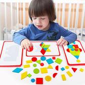 兒童拼圖拼板益智玩具幼兒童1-2-3歲早教寶寶男孩女孩4-5-6歲木制