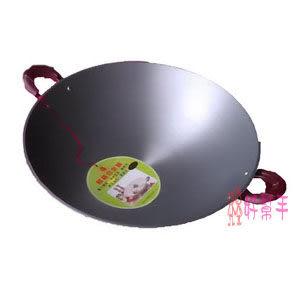 **好幫手生活雜鋪**福牌 陽極合金鍋尺三(雙耳)---炒菜鍋