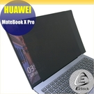 【Ezstick】HUAWEI MateBook X Pro 13.9吋 專用 筆記型電腦防窺保護片 ( 防窺片 )