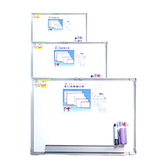 SUCCESS 成功 塑框單磁白板1.5x2尺