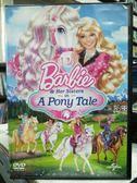 影音專賣店-Y28-064-正版DVD-動畫【芭比姐妹與小馬】-芭比系列