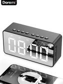 藍牙音箱無線手機播放器便攜式電腦迷你鋼炮戶外小鬧鐘家用超重低音炮音響