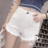 白色牛仔短褲女夏新款韓版百搭彈力顯瘦A字寬松闊腿毛邊熱褲
