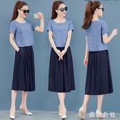 兩件式棉麻連身裙2020夏季韓版收腰顯瘦亞麻中長款時尚洋裝套裝 LF3506『美鞋公社』