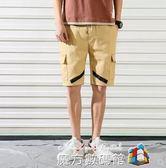 短褲 工裝短褲男夏天休閒5五分褲韓版大口袋褲子卡其色寬鬆直筒大褲衩 魔方數碼館