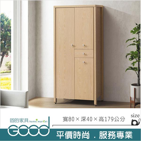 《固的家具GOOD》128-1-AG 秋原香3×6鞋櫃【雙北市含搬運組裝】