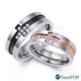 情侶戒指 ATeenPOP 珠寶白鋼對戒尾戒 曖昧氛圍 十字架戒指 耶誕禮物 送刻字 單個價格