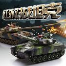 履帶式親子對戰遙控坦克兒童充電玩具戰車可...