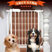 寵物圍欄 寵物狗狗圍欄安全隔離欄桿防護欄狗門欄樓梯口泰迪狗柵欄LB2049【Rose中大尺碼】