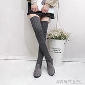 膝上靴高筒靴新款秋冬彈力靴女士兩穿瘦瘦靴時尚長款單靴子潮ATF  英賽爾