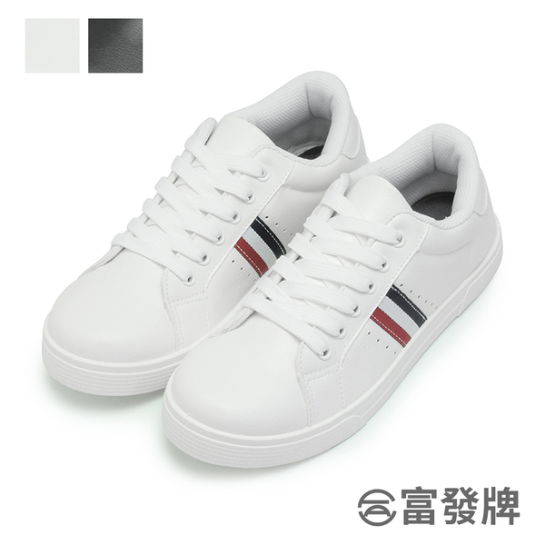 【富發牌】百搭紅藍白織帶休閒鞋-黑/白 1CV10