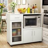 餐邊櫃現代簡約碗櫃行動茶水櫃櫥櫃廚房櫃子儲物櫃多功能微波爐櫃 YTL 新品全館85折