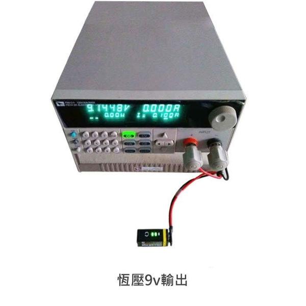 【GU228】USB快充電池9V電池 (1入) 800mAh 鋰電池 Micro USB充電電池 ★EZGO商城★