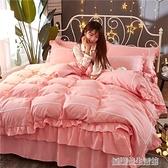 韓版四件套全棉公主風床裙式純棉床單被套1.5/1.8/2.0m米床上用品
