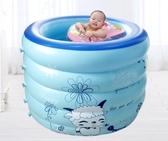 嬰兒家用保溫充氣游泳池兒童小孩加厚超大新生兒游泳桶寶寶洗澡桶 潮流時