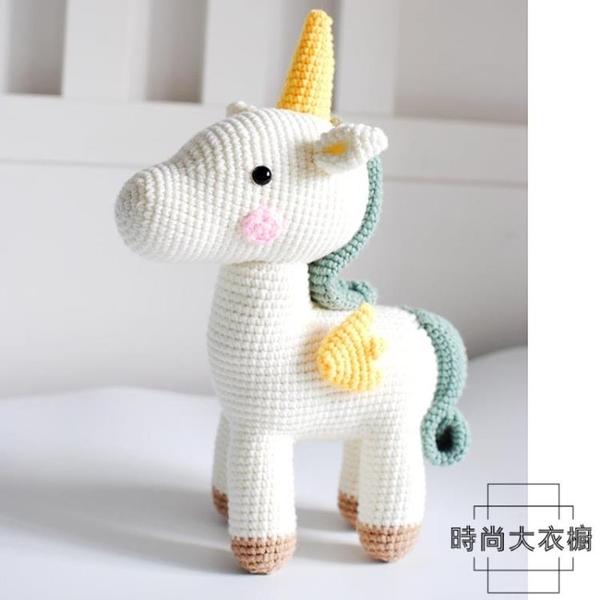 小馬獨角獸鉤針玩偶材料包 手工編織毛線diy材料包【時尚大衣櫥】