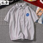9折起 短袖襯衫男士夏季新款韓版復古修身POLO衫條紋日繫休閒五分袖襯衣