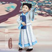 男童演出漢服國學古裝書童三字經套裝     SQ8058『寶貝兒童裝』