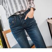 漸層暈染設計窄管牛仔褲 OrangeBear《BA1849》