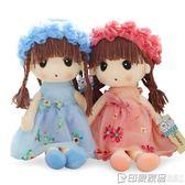 毛絨玩具可愛菲兒布娃娃花仙子兒童玩偶女生公仔女孩公主抱睡覺萌 印象家品旗艦店