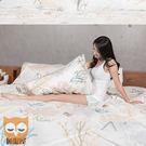 珊瑚海-精梳棉標準雙人薄件床包組(四件組...