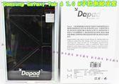{新安} 限時買一送四 Dapad Samsung Tab 4 7.0 M字款 側掀皮套 立架 翻頁皮套 平板套 保護套 (黑)
