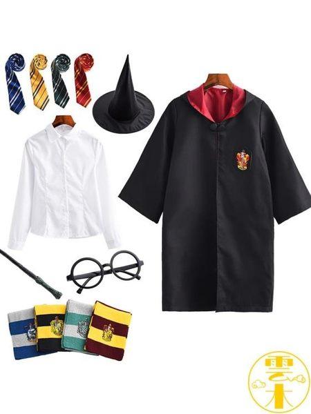 哈利波特衣服裝長袍格蘭芬多魔法袍斗篷校服【雲木雜貨】