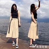 两件式洋裝 2019夏季新款短裙套裝時尚原宿風兩件式裙裝潮 DJ9882『美鞋公社』