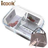 微波爐飯盒韓式長方形微波爐保鮮盒玻璃碗帶蓋圓形分隔飯盒便當盒  享購