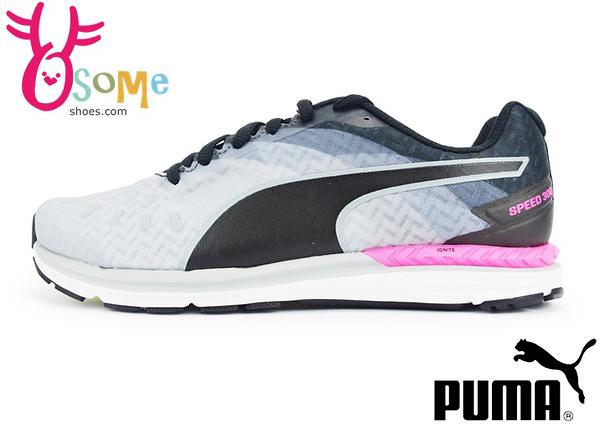 PUMA Speed 300 IGNITE慢跑鞋-女款 輕量運動鞋I9574#黑灰◆OSOME奧森鞋業