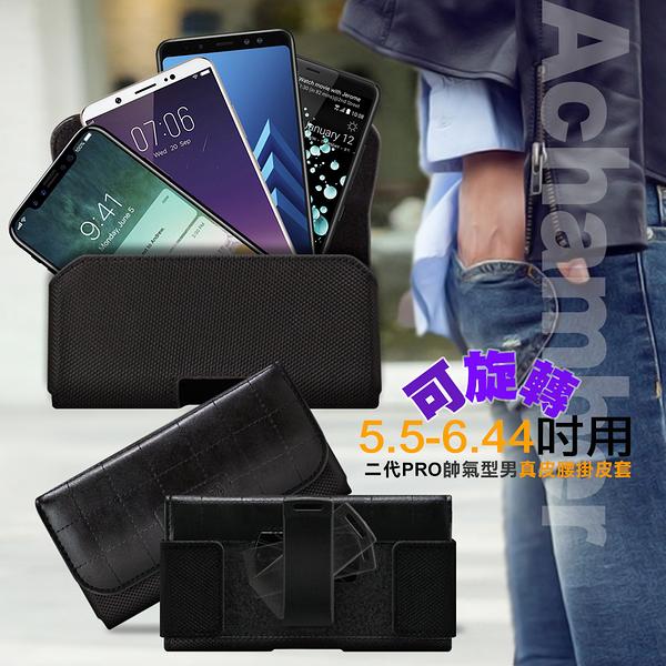 CB 紅米Note 5/華為HUAWEI P20/Desire 12 帥氣直立手機腰包皮套  (TPU清水套或框殼都裝的下)