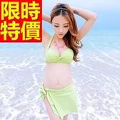 泳衣(兩件式)-比基尼-音樂祭海灘游泳必備泳裝高檔大方3色54g64【時尚巴黎】