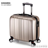行李箱迷你拉桿箱16寸萬向輪短途潮箱子小型旅行箱男女登機箱 NMS樂事館新品