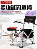 鋁合金多功能釣椅釣魚椅全地形可躺折疊便攜臺釣座椅凳子漁具 YJT 【快速出貨】