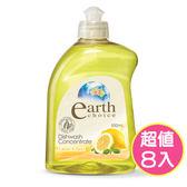 【澳洲Natures Organics】植粹濃縮洗碗精-檸檬羅勒500mlx8入