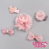 UNICO 兒童 甜心人氣王全包布髮夾組-5件組